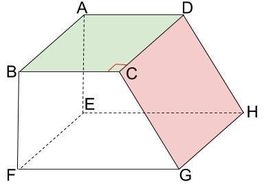 中学数学・高校受験chu-su- 面と面の交差 図