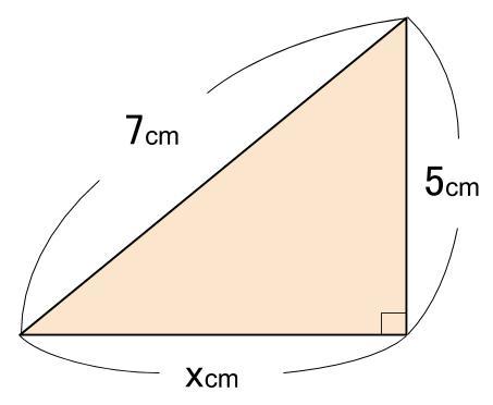 中学数学・高校受験chu-su- 三平方の定理 例題1 図3