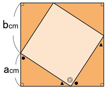 中学数学・高校受験chu-su- 三平方の定理の証明  図3
