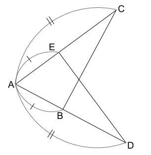 中学数学・高校受験chu-su- 次の証明 問題の図3