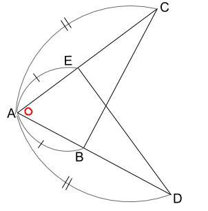 中学数学・高校受験chu-su- 次の証明 問題の図4