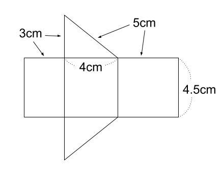 中学数学・高校受験chu-su- 三角柱の表面積 図2