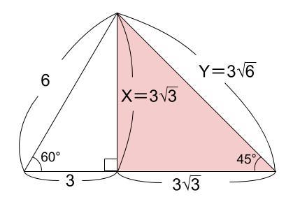 中学数学・高校受験chu-su- 三平方の定理 三角定規 例題1 図3
