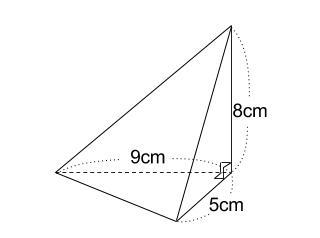 中学数学・高校受験chu-su- 三角すいの体積 図1