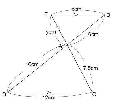 中学数学・高校受験chu-su- 例題 砂時計1-1