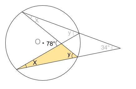 中学数学・高校受験chu-su- 円周角の定理 例題11 図4