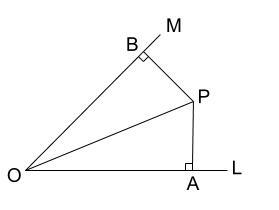 中学数学・高校受験chu-su- 証明 直角三角形 図1-1