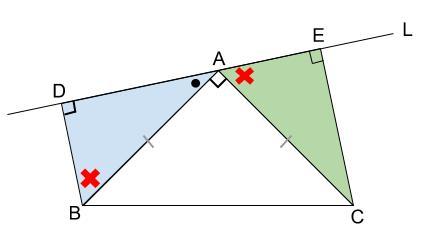 中学数学・高校受験chu-su- 証明 直角三角形 図2-4