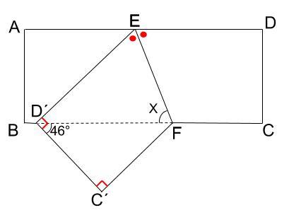中学数学・高校受験chu-su- 求角 折り返し 2-2