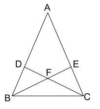 中学数学・高校受験chu-su- 証明 二等辺三角形である 図2-1