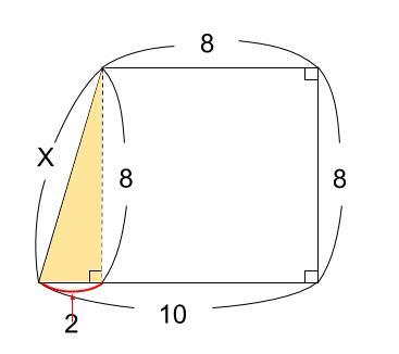 中学数学・高校受験chu-su- 三平方の定理 例題1 図2
