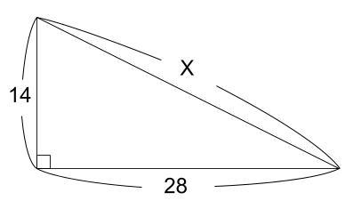 中学数学・高校受験chu-su- 三平方の定理 例題3 図1