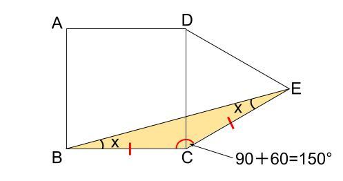 中学数学・高校受験chu-su- 図形 正三角形 2-2