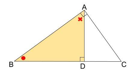 中学数学・高校受験chu-su- 証明 直角三角形 2-1-2