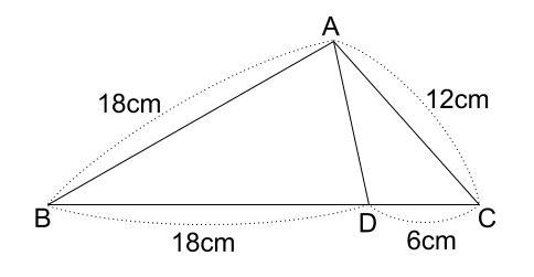 中学数学・高校受験chu-su- 証明 相似 1-1