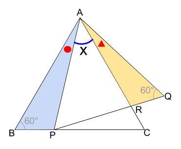中学数学・高校受験chu-su- 証明 相似 2-3