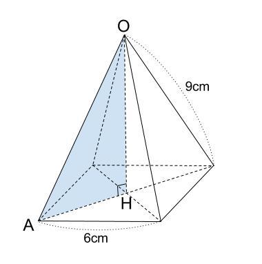 中学数学・高校受験chu-su- 四角すいの高さ 三平方の定理 図2