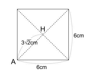 中学数学・高校受験chu-su- 四角すいの高さ 三平方の定理 図3