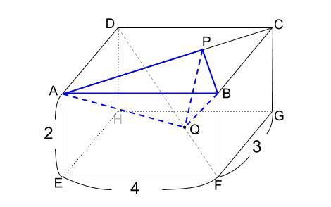中学数学・高校受験chu-su- 直方体の総合問題 図2