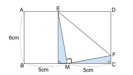 中学数学・高校受験chu-su- 折り返しと三平方の定理 図3