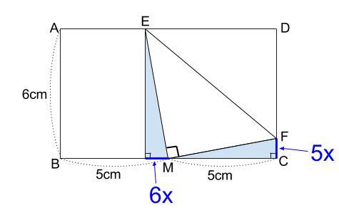 中学数学・高校受験chu-su- 折り返しと三平方の定理 図4