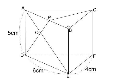 中学数学・高校受験chu-su-  三角柱 難問 図1