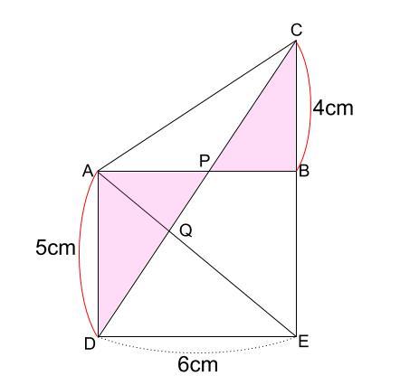 中学数学・高校受験chu-su-  三角柱 難問 図2