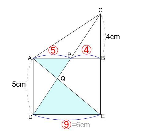 中学数学・高校受験chu-su-  三角柱 難問 図3