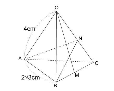 中学数学・高校受験chu-su- 正四角錐 図1