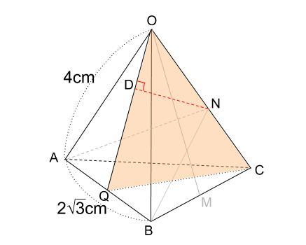 中学数学・高校受験chu-su- 正四角錐 図3
