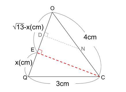 中学数学・高校受験chu-su- 正四角錐 図5