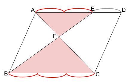 中学数学・高校受験chu-su- 相似な図形の面積比 図6