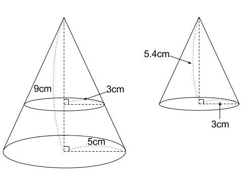 中学数学・高校受験chu-su- 相似な図形の体積比 図6