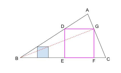 中学数学・高校受験chu-su- 作図・相似の中心 図2