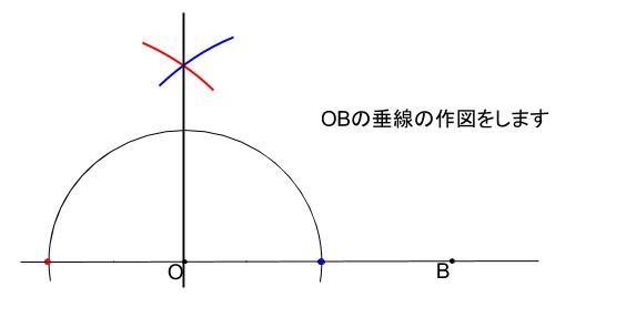 中学数学・高校受験chu-su- 45度の作図 解答図1