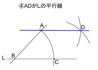 中学数学・高校受験chu-su- 平行線・ひし形で作図 解答図4