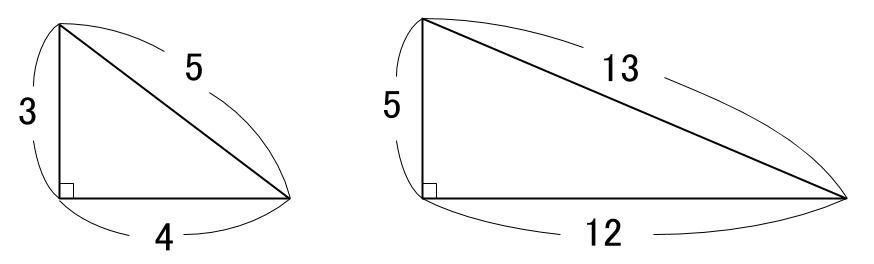 中学数学・高校受験chu-su- 三平方の定理 3:4:5 5:12:13