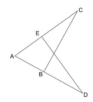 中学数学・高校受験chu-su- 次の証明 問題の図1