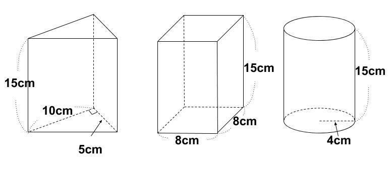 中学数学・高校受験chu-su- 柱体の体積の例