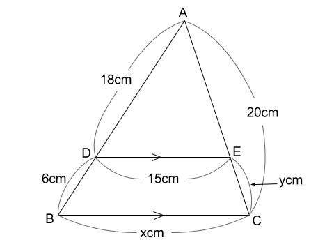 中学数学・高校受験chu-su- 例題 ピラミッド1-1