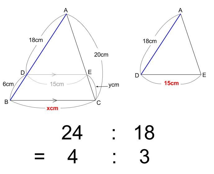 中学数学・高校受験chu-su- 例題 ピラミッド1-2