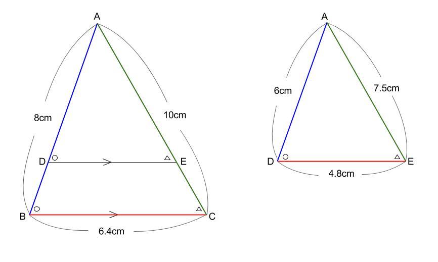 中学数学・高校受験chu-su- 相似 ピラミッド型 図3