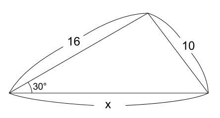 中学数学・高校受験chu-su- 三平方の定理 三角定規 例題2 図1