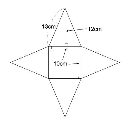 中学数学・高校受験chu-su- 四角すいの表面積 図2