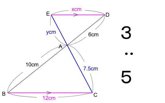 中学数学・高校受験chu-su- 例題 砂時計1-3