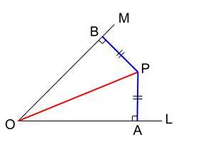 中学数学・高校受験chu-su- 証明 直角三角形 図1-2