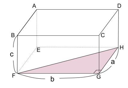 中学数学・高校受験chu-su- 三平方の定理 直方手の対角線 図03
