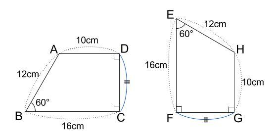 中学数学・高校受験chu-su- 合同 証明 図1