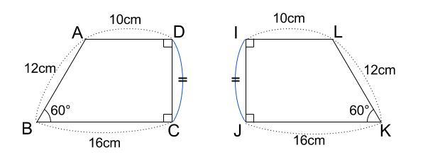 中学数学・高校受験chu-su- 合同 証明 図2
