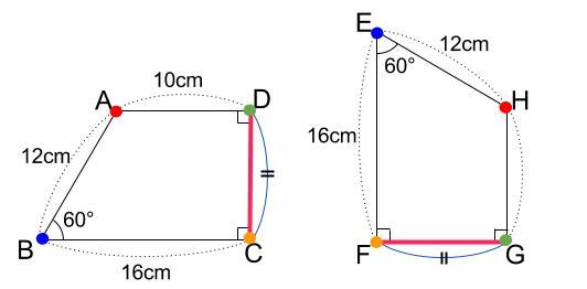 中学数学・高校受験chu-su- 合同 証明 図4